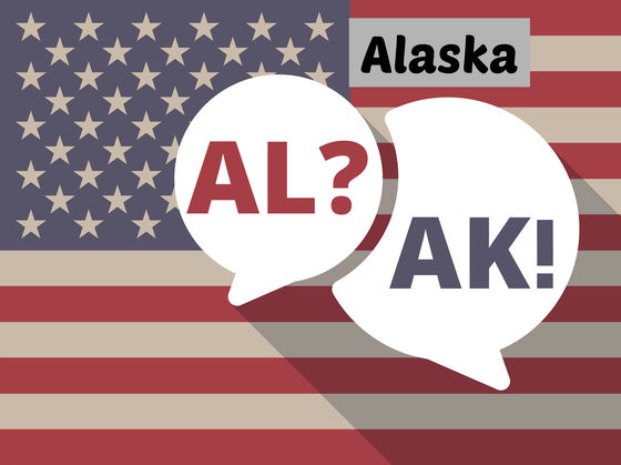 Do You Actually Know All 50 State Abbreviations? • Quiz Cow  State Abbreviations on