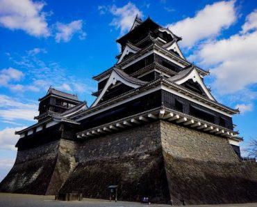 japanese history quiz